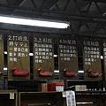 三義一ㄚ箱寶 (17)