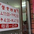 烏日老地方牛肉麵 (136)