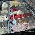 斗六法米總店下午茶 (4)