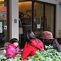 斗六法米總店下午茶 (5)