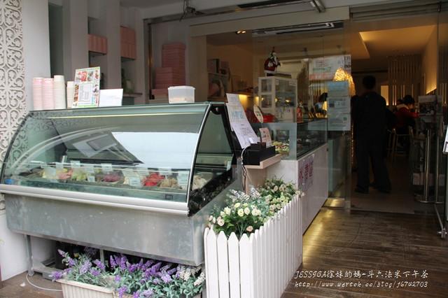 斗六法米總店下午茶 (6)