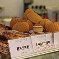 斗六法米總店下午茶 (11)