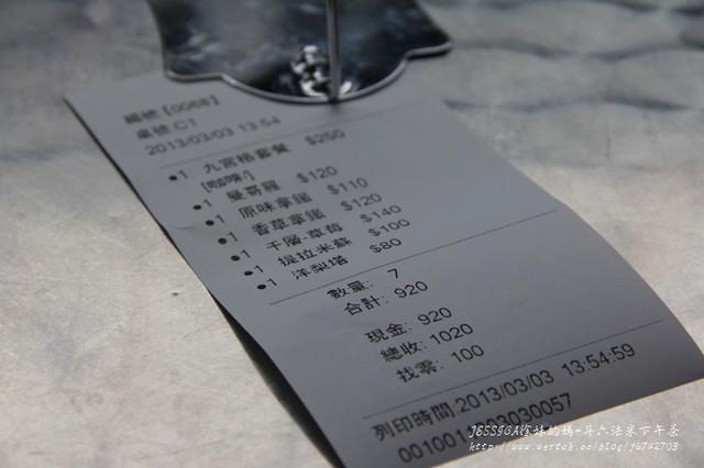 斗六法米總店下午茶 (17)