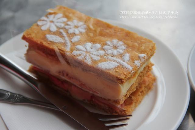 斗六法米總店下午茶 (21)