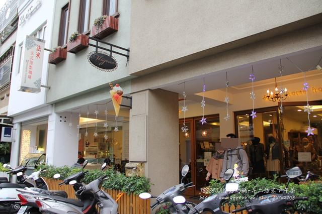 斗六法米總店下午茶 (71)