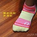 titan專業運動襪5