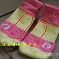 titan專業運動襪6