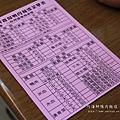 阿海師鴨肉麵線 (13)
