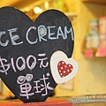 nina巧克力工坊 (60)