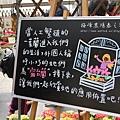 梅峰農場春之饗宴 (142)