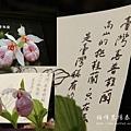 梅峰農場春之饗宴 (133)