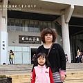 彰化縣公私立幼兒園模範兒童表揚大會 (123)