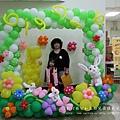 彰化縣公私立幼兒園模範兒童表揚大會 (143)