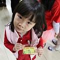 彰化縣公私立幼兒園模範兒童表揚大會 (137)