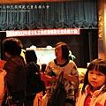 彰化縣公私立幼兒園模範兒童表揚大會 (151)