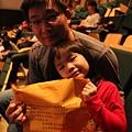 彰化縣公私立幼兒園模範兒童表揚大會 (165)
