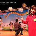 彰化縣公私立幼兒園模範兒童表揚大會 (157)