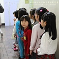 彰化縣公私立幼兒園模範兒童表揚大會 (216)