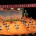彰化縣公私立幼兒園模範兒童表揚大會 (193)