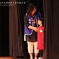 彰化縣公私立幼兒園模範兒童表揚大會 (222)