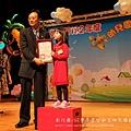 彰化縣公私立幼兒園模範兒童表揚大會 (225)