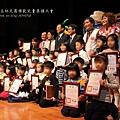 彰化縣公私立幼兒園模範兒童表揚大會 (236)