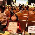 彰化縣公私立幼兒園模範兒童表揚大會 (231)