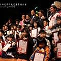 彰化縣公私立幼兒園模範兒童表揚大會 (242)