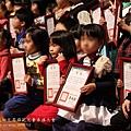 彰化縣公私立幼兒園模範兒童表揚大會 (238)