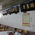 台南小豪州沙茶火鍋 (6)