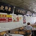 台南小豪州沙茶火鍋 (5)
