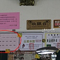 台南小豪州沙茶火鍋 (34)