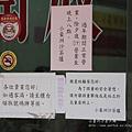 台南小豪州沙茶火鍋 (56)