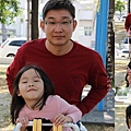 台南移民暑旁