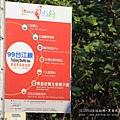 七股黑面琵鷺保育中心 (5)