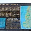 七股黑面琵鷺保育中心 (11)