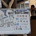 七股黑面琵鷺保育中心 (22)