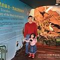 七股黑面琵鷺保育中心 (35)