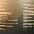 七股黑面琵鷺保育中心 (48)