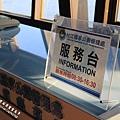 七股黑面琵鷺保育中心 (120)