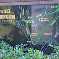 七股黑面琵鷺保育中心 (171)