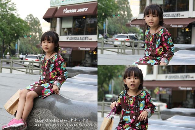 台中摩卡珍思002