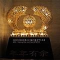蘇州出發鯉魚潭大酒店晚餐 (56)