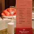 蘇州出發鯉魚潭大酒店晚餐 (60)