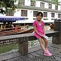 遊周庄古鎮 (86)