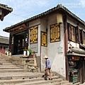 遊周庄古鎮 (123)
