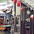 遊周庄古鎮 (155)