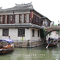 遊周庄古鎮 (159)