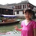 遊周庄古鎮 (157)