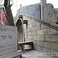 遊周庄古鎮 (311)